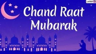 Chand Raat Mubarak 2021 Greetings: চাঁদ রাতের শুভেচ্ছা জানান প্রিয়জনদের