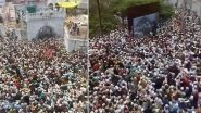 COVID-19 Norms Flouted in UP: করোনাকালে ভয়াবহ দৃশ্য, স্থানীয় কাজীর মৃত্যুতে শেষযাত্রায় উপচে পড়া ভিড় (দেখুন ভিডিও)