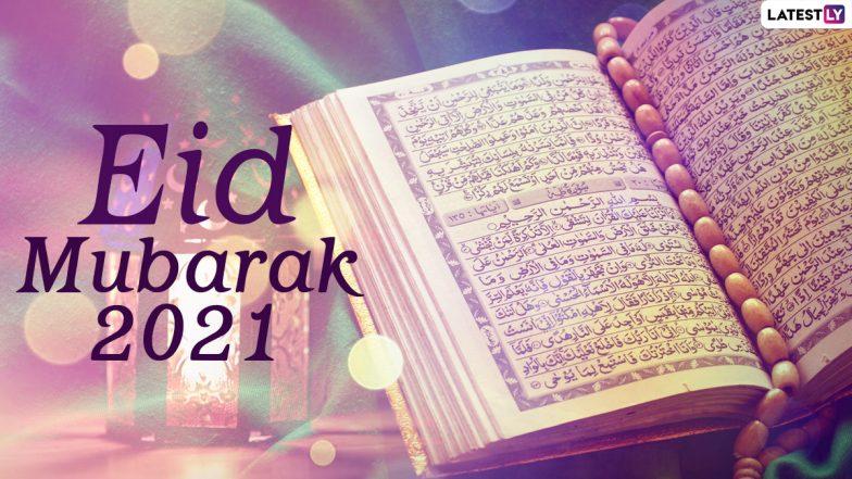 Eid al-Fitr 2021 Wishes & Chand Mubarak Messages: ইদের চাঁদ ওই সালাম জানায় নীল আকাশের গায়, বন্ধু পরিজনদের পাঠিয়ে দিন চাঁদ রাতের শুভেচ্ছা বার্তা