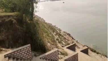 Bodies Found Floating In Ganga: বিহারের পর ভয়াবহ ছবি উত্তরপ্রদেশে, গঙ্গায় ভাসছে মৃতদেহ