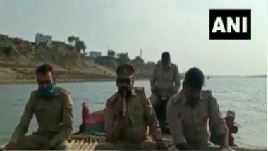 Police: 'মৃতেদহ কেউ জলে ভাসাবেন না', দেখুন উত্তরপ্রদেশ পুলিশের ভিডিয়ো
