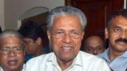 Pinarayi Vijayan: বৃহস্পতিবার শপথ নিচ্ছেন কেরলের মুখ্যমন্ত্রী পিনরাই বিজয়ন