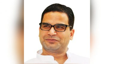 Prashant Kishor: 'করোনায় শোকস্তব্ধ দেশ এদিকে মিথ্যাচার চলছে', কেন্দ্রকে তুলোধনা পিকে-র