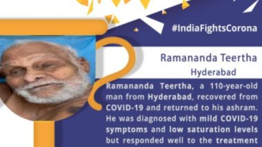 Ramananda Teertha Tested COVId Negative: করোনাজয়ী ১১০ বছরের রামানন্দ তীর্থ