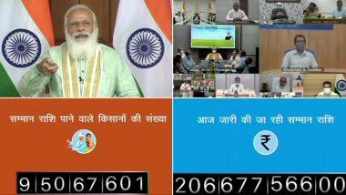 PM Kisan Samman Nidhi: কৃষক সম্মান নিধি প্রকল্পে কৃষকদের অ্যাকাউন্টে ১৯ হাজার কোটি,ঘোষণা প্রধানমন্ত্রীর