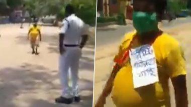 Lockdown Viral Video: লকডাউনে 'মিষ্টি কিনতে যাচ্ছি' কার্ড গলায় ঝুলিয়ে বেরোনোয় ব্যক্তিকে ধমক পুলিশের