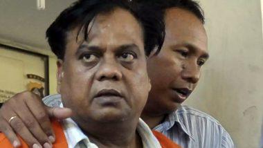 Don Chhota Rajan Still Alive: জীবিতই রয়েছেন করোনায় আক্রান্ত আন্ডারওয়ার্ল্ড ডন ছোটা রাজন