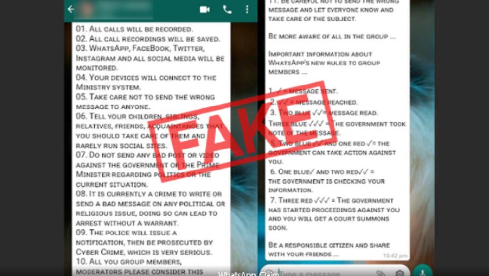 Fact Check: সরকারের নজরে  আপনার Facebook, Twitter! রেকর্ড হচ্ছে Whatsapp মেসেজ?