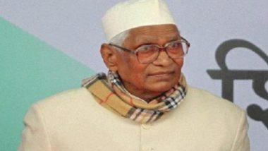 Jagannath Pahadia Dies: কোভিডে প্রয়াত রাজস্থানের প্রাক্তন মুখ্যমন্ত্রী জগন্নাথ পাহাড়িয়া