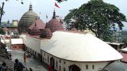 Kamakhya Devalaya: করোনার জেরে বন্ধ কামাখ্যা মন্দির