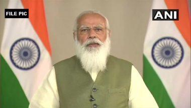 PM Modi Announce Ex-gratia: রাজ্যে বজ্রপাতে মৃত ও আহতদের পরিবারকে আর্থিক সাহায্য, ঘোষণা প্রধানমন্ত্রীর