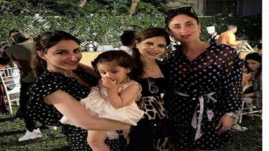 Kareena Kapoor Khan: একসঙ্গে করিনা, সোহা, সাবা, 'রাজকীয় ছবি' বললেন অনুরাগীরা