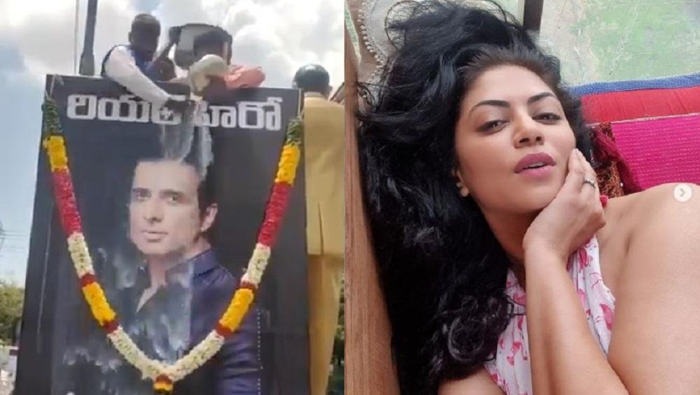 Sonu Sood: সোনুর পোস্টারে দুধ ঢেলে বন্দনা, রেগে আগুন অভিনেত্রী