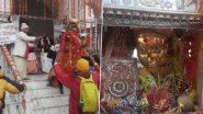 Char Dham Yatra 2021: চারধাম যাত্রায় ভক্তদের ভিড় গঙ্গোত্রী ধাম পোর্টালে