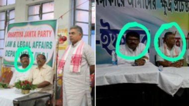 Nandigram Hearing Row: 'দিলীপ ঘোষের সভায় কি কলকাতা হাইকোর্টের বিচারপতি কৌশিক চন্দ?' টুইটারে সরব ডেরেক-কুণাল