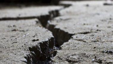 Earthquake: ভূমিকম্পে কেঁপে উঠল মহারাষ্ট্র