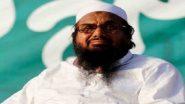 Pakistan: মুম্বই হামলার মূল চক্রী হাফিজ সইদের পাকিস্তানের বাড়ির কাছে ভয়াবহ বিস্ফোরণ