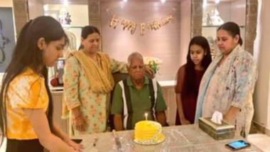 Lalu Prasad Yadav 74th Birthday: ৭৪-তম জন্মদিনে কেক কাটছেন লালু প্রসাদ যাদব (দেখুন ছবি)