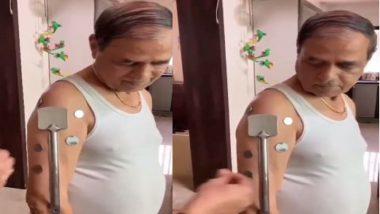 COVID 19 Vaccine: কোভিড ভ্যাকসিন নিতেই শরীরে চুম্বকীয় শক্তির উদয়, 'ম্যাগনেট ম্যানের' দাবিতে শোরগোল