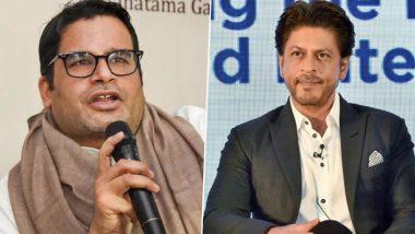 PK-SRK Meeting: ভোটকৌশলী প্রশান্ত কিশোরকে নিয়ে ওয়েব সিরিজ! 'মন্নত'-এ বৈঠকে পিকে-শাহরুখ