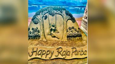 Raja Parba 2021: রাজা পর্ব উপলক্ষে সুদর্শন পট্টনায়েকের বালু চিত্র, দেখুন ছবি