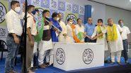 TMC: উত্তরবঙ্গে বিজেপির ঘর ভাঙন, তৃণমূলে যোগ দিলেন আলিপুরদুয়ারের বিজেপি জেলা সভাপতি গঙ্গাপ্রসাদ শর্মা সহ ৮ জন