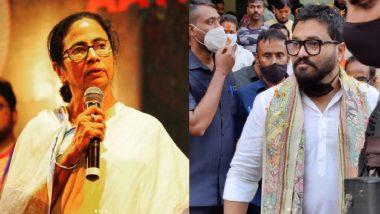 Babul Supriyo: 'মমতা ব্যানার্জির সরকার চাকরি দেওয়ার ক্ষেত্রে স্বচ্ছতা আনতে পারেননি' কটাক্ষ বাবুলের