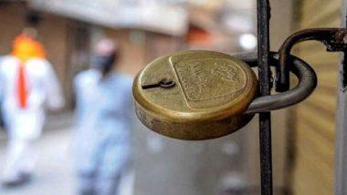 Telangana: কোভিডের চোখে রাঙানি উপেক্ষা করেই লকডাউন তুলে নিচ্ছে তেলাঙ্গানা
