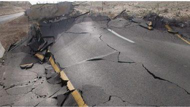 Earthquake: ভূমিকম্পে কেঁপে উঠল অসম, আতঙ্ক