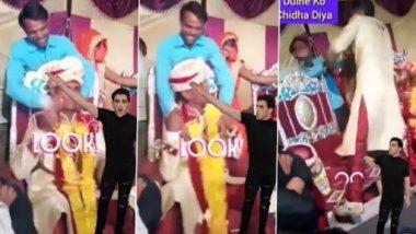 Viral Video: বিয়ে করতে এসে শ্যালককে বেধড়ক মার বরের, হেসে 'খুন' নেট জনতা