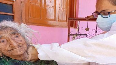 COVID-19:  'দুয়ারে ভ্যাকসিন', করোনার টিকা নিলেন ১২৪ বছরের বৃদ্ধা