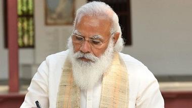 Narendra Modi: ডেরেকের 'পাপড়ি চাট' মন্তব্যকে 'অবমাননাকর' বলে আক্রমণ প্রধানমন্ত্রীর