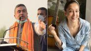 Suvendu Adhikari: জাল ভ্যাকসিন চক্র, সাংসদ প্রতারিত হলে সাধারণ মানুষের নিরাপত্তা কোথায়, প্রশ্ন শুভেন্দুর