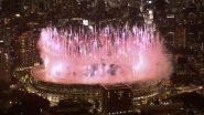 Tokyo Olympics 2020: আতশবাজি, আলোর রোশনাইয়ে ঢাকল ন্যাশনাল স্টেডিয়াম, শুরু হল টোকিও অলিম্পিক ২০২০