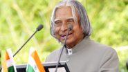 APJ Abdul Kalam Death Anniversary 2021: 'মিসাইল ম্যান' আব্দুল কালামের মৃত্যু বার্ষিকীতে শ্রদ্ধায় দেশ
