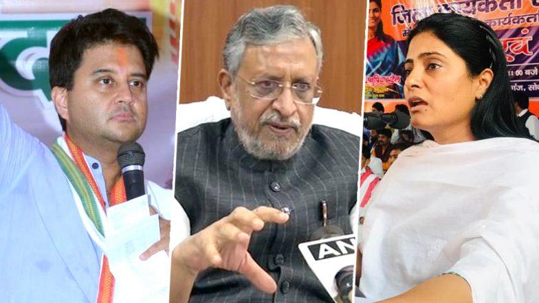Cabinet Reshuffle: জ্যোতিরাদিত্য সিন্ধিয়া থেকে নিশীথ প্রামাণিক- মোদী টু মন্ত্রিসভার সম্প্রসারণে ঠাঁই পেতে চলেছেন যাঁরা