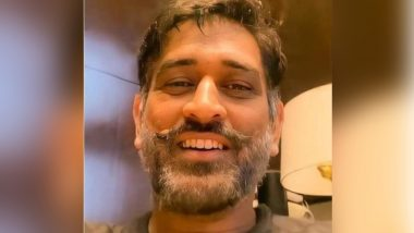 MS Dhoni New Look: জন্মদিনের আগেই নতুন লুকে ভাইরাল মহেন্দ্র সিং ধোনি, দেখুন ছবি