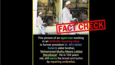 Fact Check: ছাতা সেলাই করছেন প্রাক্তন রাষ্ট্রপতির ১০৪ বছরের দাদা! ভুয়ো খবরে তোলপাড় নেটপাড়া
