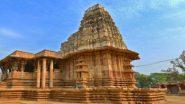 Kakatiya Rudreshwara Temple: ইউনেস্কো ওয়ার্ল্ড হেরিটেজের তকমা পেল তেলেঙ্গানার কাকাতিয়া রুদ্রেশ্বর মন্দির