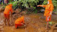 Maharashtra Rains: মহারাষ্ট্রে মুষলধারে বৃষ্টির জেরে ধ্বস, মাটি সরালেই উঠে আসছে মৃতদেহ