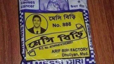 Messi Biri: মেসির সুখে 'মেসি বিড়ি'তে সুখটান বাঙালির