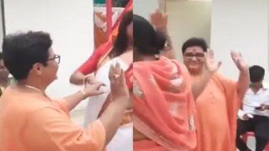 Pragya Thakur: আদালতে বললেন শরীর ভাল নেই, বিয়ে বাড়িতে নাচলেন প্রজ্ঞা ঠাকুর, ভাইরাল ভিডিয়ো