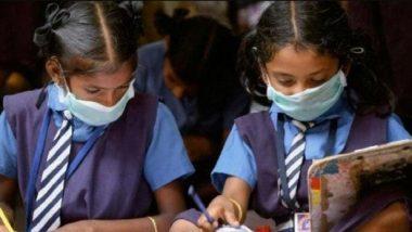 Schools Reopen: ১৭ মাস পর দিল্লিতে স্কুল বেঞ্চে পড়ুয়ারা,  উত্তরপ্রদেশে স্কুলের পথে খুদেরা, তেলাঙ্গানায় সরকারের অনমুতি সত্ত্বেও বন্ধ বহু স্কুল