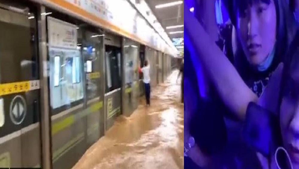China Floods: চিনে ভয়াবহ বন্যা, শপিং মল, ট্রেনে আটকে বহু মানুষ, দেখুন ভিডিয়ো