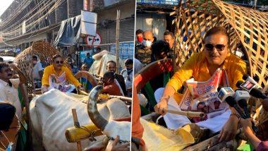 Madan Mitra: গরুর গাড়ি চেপে পেট্রল-ডিজেলের মূল্যবৃদ্ধির প্রতিবাদ বিধায়ক মদন মিত্রের, দেখুন ভিডিও