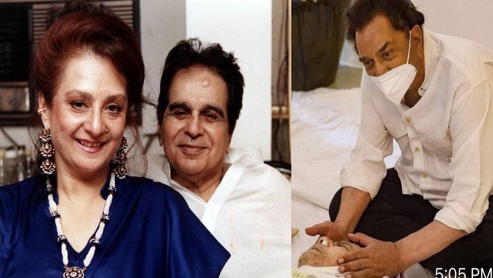 Dilip Kumar: 'দিলীপ সাবের চোখের পাতা নড়ছে' সায়রার কথা শুনে চমকে ওঠেন ধর্মেন্দ্র