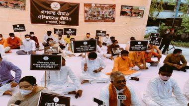 BJP: তৃণমূলের শহিদ দিবসের পালটা বিজেপির 'গণতন্ত্র বাঁচাও, বাংলা বাঁচাও', ধর্নায় দিলীপ ঘোষ