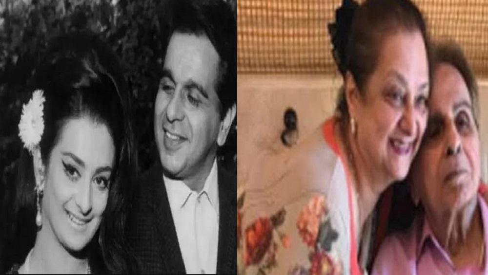 Dilip Kumar-Saira Banu Love Story: কিশোরী বয়সের প্রেম, দিলীপ-সায়রার ৫৪ বছরের বিয়ে, রঙিন গল্প হার মানাবে বলিউডকেও