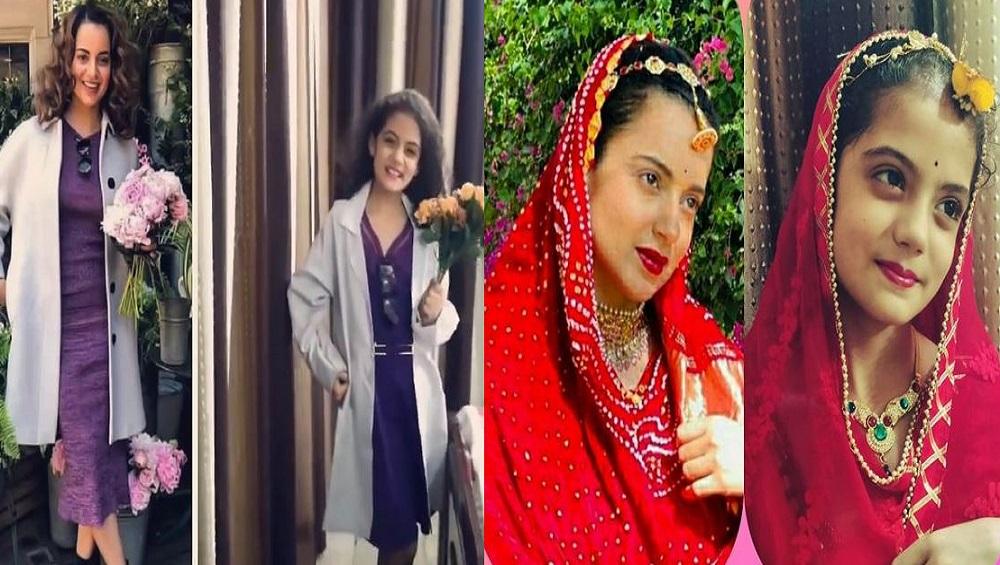 Kangana Ranaut: 'ছোটি কঙ্গনা', অন্তর্জালে ভাইরাল অভিনেত্রীর 'হমশকল' কিশোরী সুমন