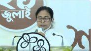 Mamata Banerjee: জল জমে থাকায় একবালপুরে সভা বাতিল মমতা ব্যানার্জি-র, 'দুয়ারে নৌকা প্রকল্প' বলে কটাক্ষ বিজেপির